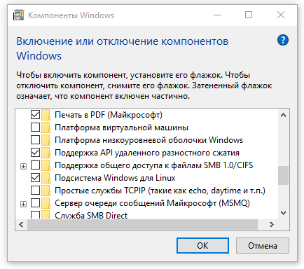 ���������� WSL �������� ������ �� 64-������ ��������� Windows 10