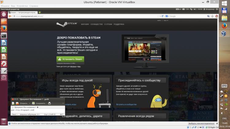 """Valve продолжит поддержку Ubuntu в Steam"""""""