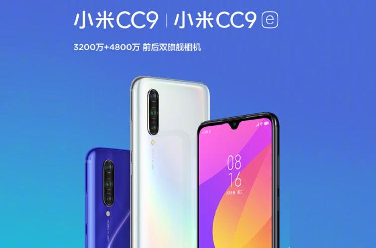 """Xiaomi Mi CC9 и CC9e — новая серия середнячков для молодёжи"""""""