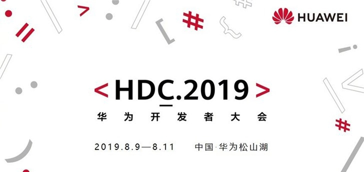 """Конференция для разработчиков Huawei откроется 9 августа"""""""