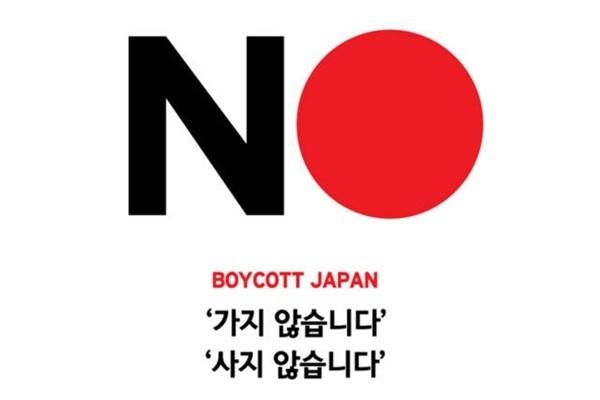 """Хуже некуда: глава Samsung лично вылетел в Японию для решения проблем с поставками сырья для заводов"""""""