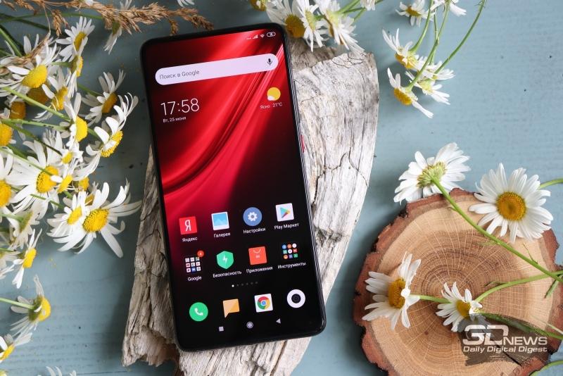 flagship smartphone / smartphone – Chaali