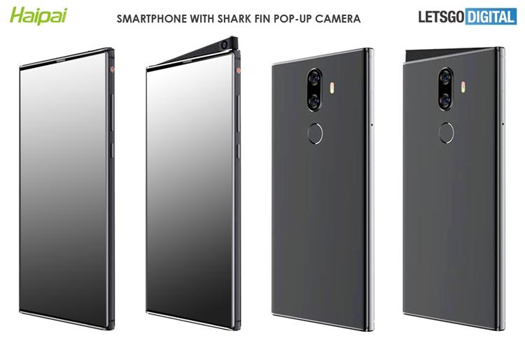 """Китайская компания запатентовала дизайн смартфонов в стиле OPPO Reno"""""""