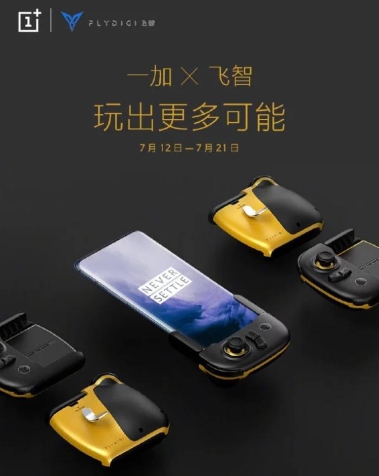 """OnePlus совместно с Flydigi создала игровые аксессуары для смартфонов OnePlus 7 и OnePlus 7 Pro"""""""