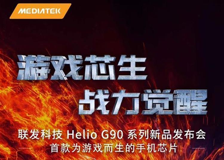 """MediaTek выпустит чип Helio G90 для игровых смартфонов"""""""