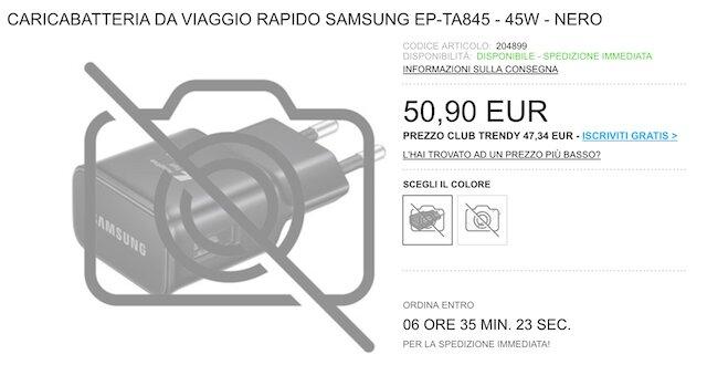 """45-Вт зарядное устройство дляSamsung  Galaxy Note 10+ обойдётся в 50 евро"""""""