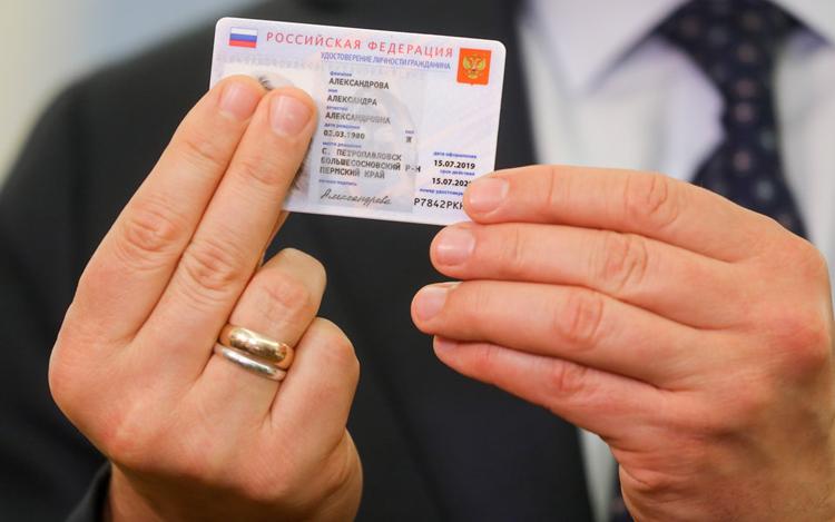 """Стало известно, как будет выглядеть российский электронный паспорт"""""""