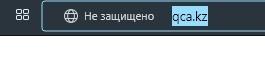 """В Казахстане провайдеры вводятнациональный сертификат безопасности для узаконенной слежки"""""""