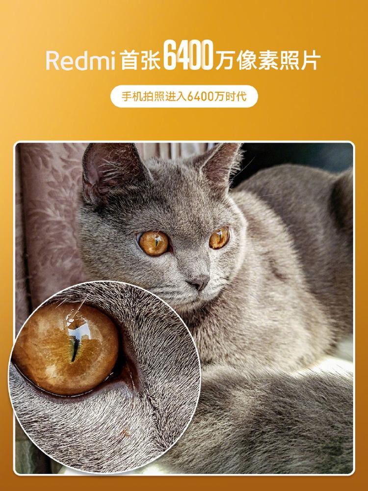 """Xiaomi Redmi хвастается первым в мире смартфоном с 64-Мп камерой"""""""