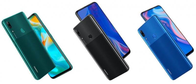 Huawei P smart Z в трех доступных цветах, официальный портрет