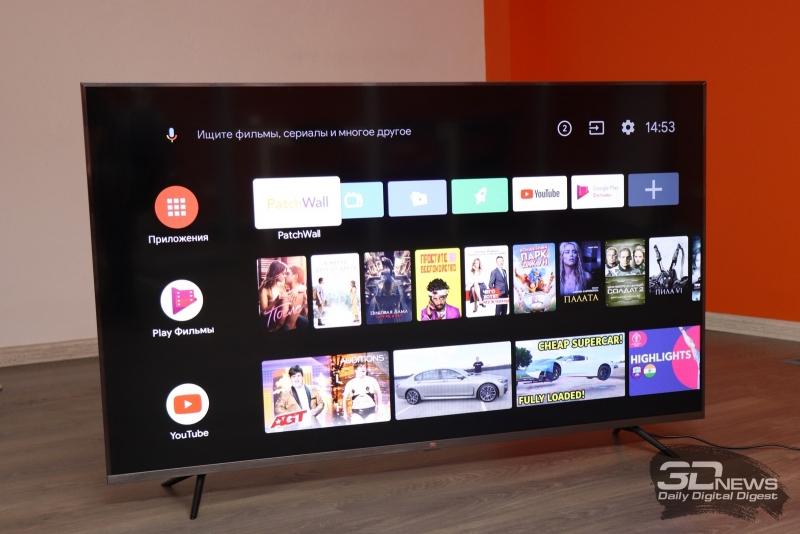 Mi TV 4S 55 с Android TV