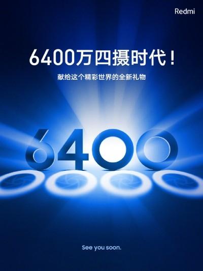 """64-Мп камера смартфона Xiaomi Redmi позволяет получать изображения «весом» 20 Мбайт"""""""