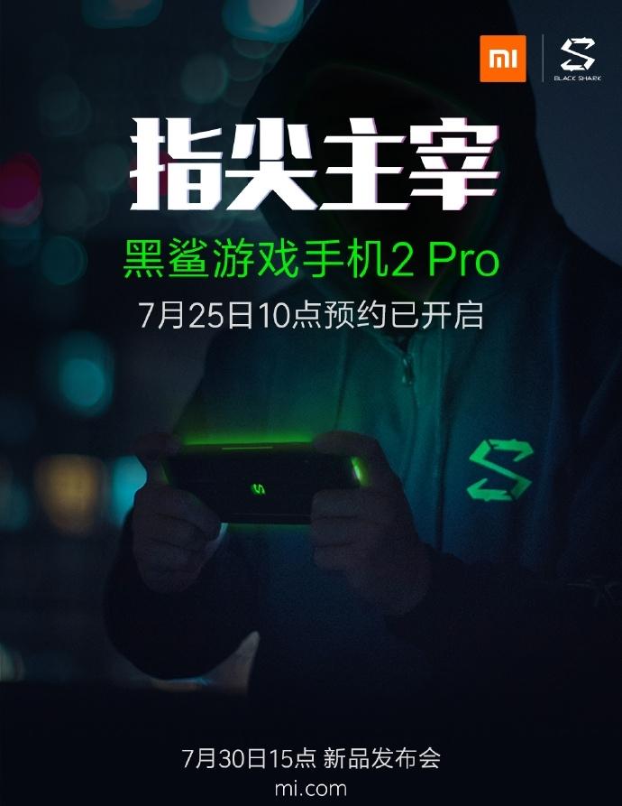 """Xiaomi подтвердила наличие SD855+ у Black Shark 2 Pro и пообещала другие плюсы"""""""