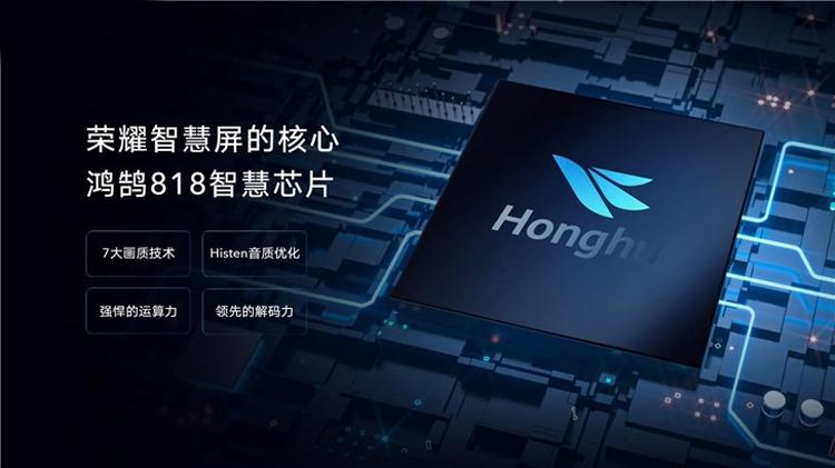 """Huawei HiSilicon Hongjun 818: передовой процессор для смарт-телевизоров"""""""
