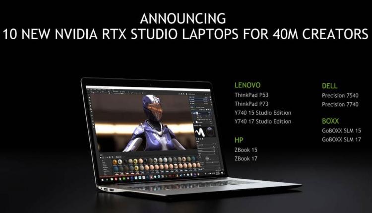 "NVIDIA представила 10 новых ноутбуков с сертификацией RTX Studio"""