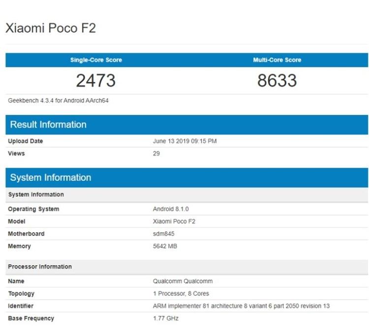 "Смартфон Xiaomi Poco F2 протестирован в бенчмарке Geekbench"""