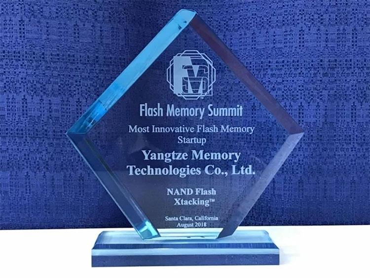 Награда Yangtze Memory Technologies за разработку технологии Xtracking