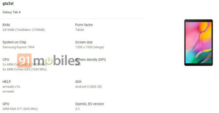 """Ключевые характеристики планшета Samsung Galaxy Tab A3 XL «утекли» в Сеть"""""""
