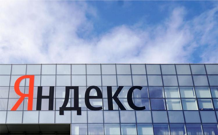 """«Яндекс.Карты» начали показывать поэтажные схемы зданий"""""""