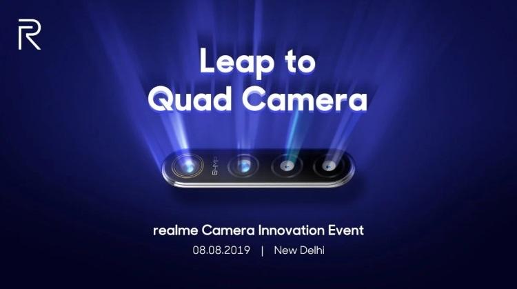 """Официально: смартфон Realme с 64-мегапиксельной камерой представят 8 августа"""""""