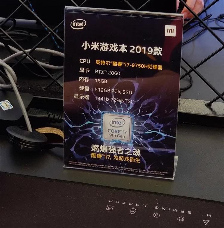 """Xiaomi показала на ChinaJoy новый игровой ноутбук Mi с RTX 2060, Core i7-9750H и 16 Гбайт ОЗУ"""""""