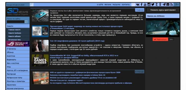 """В новом Chrome появился режим, который«затемнит» любой сайт"""""""
