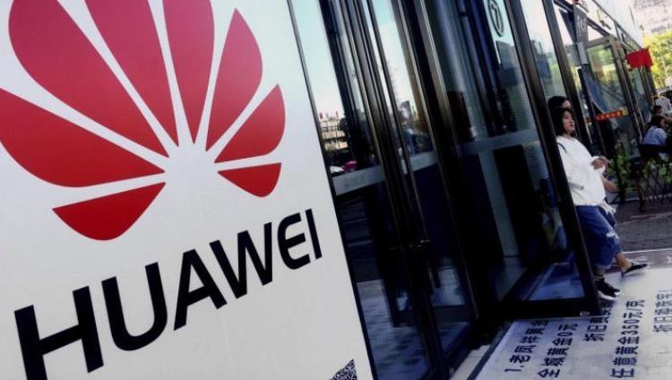 Американское правительство запретит госведомствам закупать оборудование и услуги Huawei