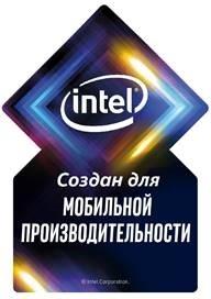 """Intel Project Athena: отдельного бренда по-прежнему нет, но появился идентификатор"""""""