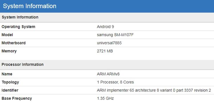 Вконце ноября выйдет бюджетный смартфон Самсунг Galaxy M90