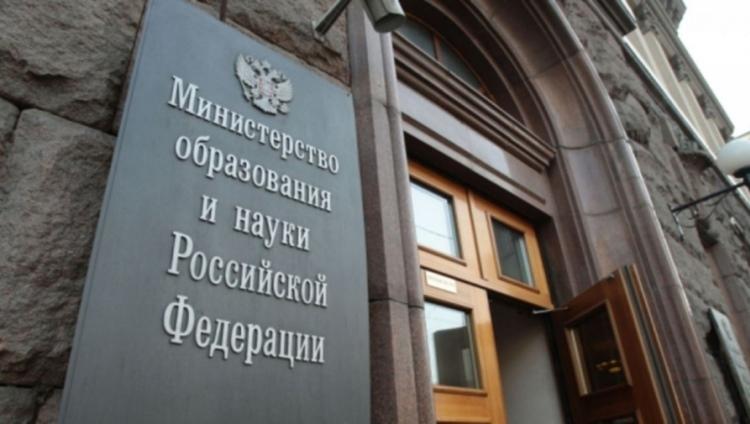 """Минобрнауки заставит российских учёных получать разрешение на встречу с иностранными коллегами"""""""