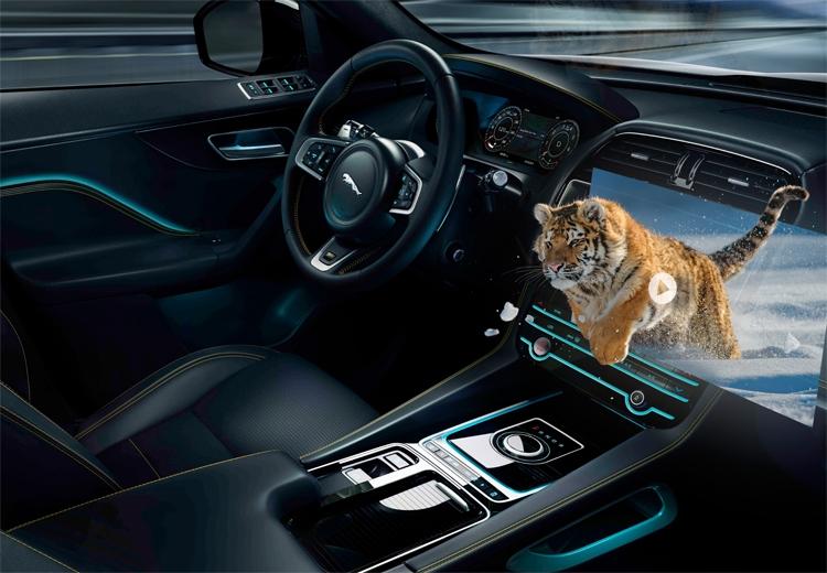 """Jaguar Land Rover создаёт проекционный 3D-дисплей с VR-технологиями"""""""