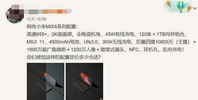 "Утечка Xiaomi Mi Mix 4: SD855+, 12 Гбайт ОЗУ и 108-Мп камера с перископом"""