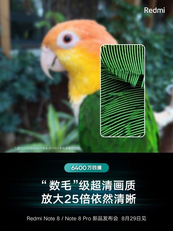 "Фотография и некоторые характеристики смартфона Redmi Note 8 Pro"""