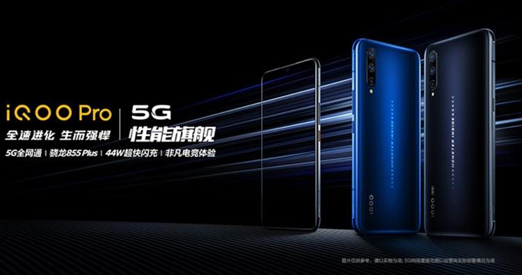 Vivo показала самый общедоступный 5G смартфон