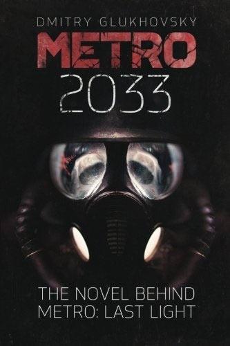 """Дмитрий Глуховский представил фильм «Метро 2033» — премьера состоится 1 января 2022 года"""""""