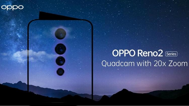 """Один из смартфонов семейства OPPO Reno 2 показался в Geekbench"""""""