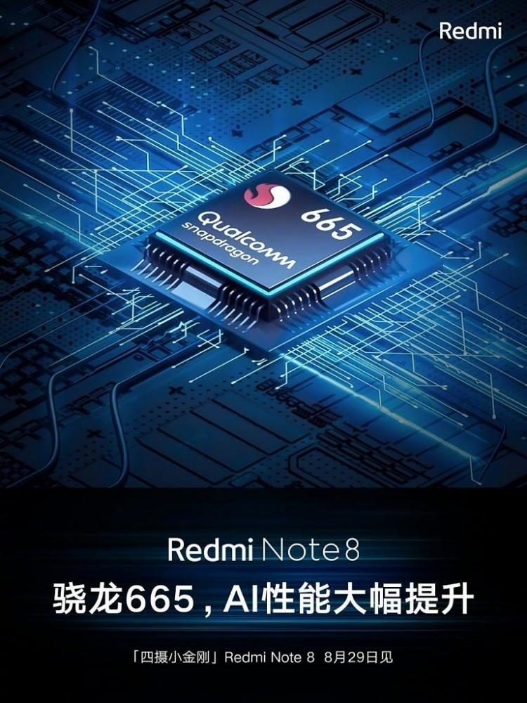 """Redmi Note 8 получит процессор Snapdragon 665 и иной дизайн тыльной камеры"""""""