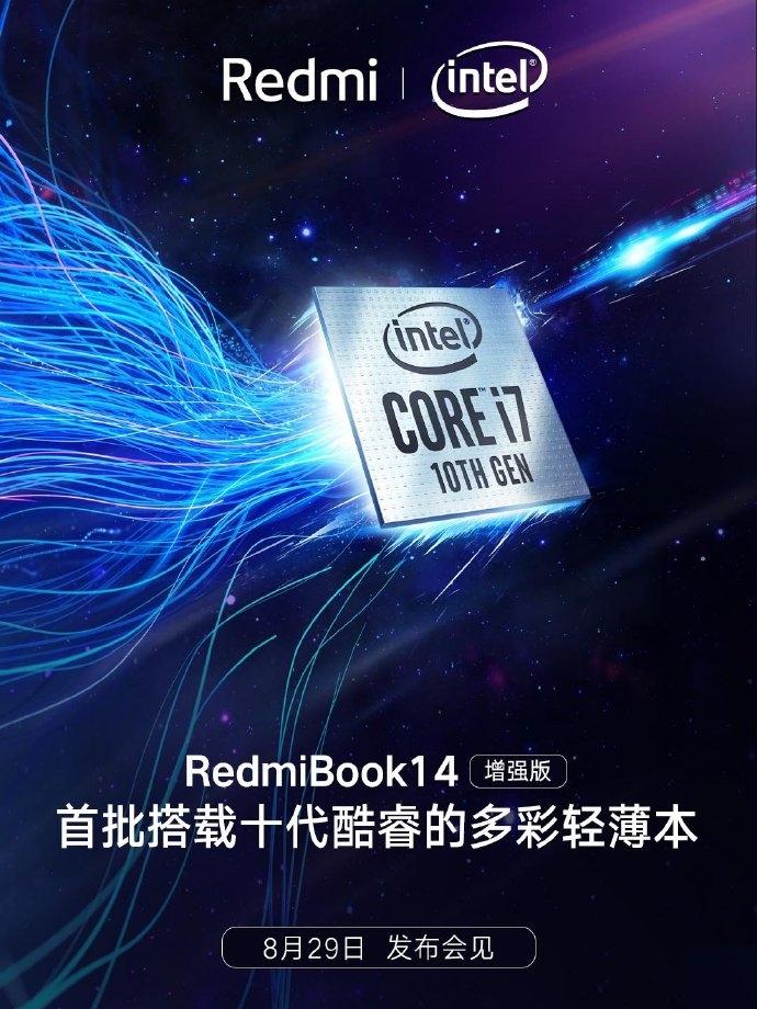 """Новый ноутбук RedmiBook 14 получит чип Intel Core десятого поколения"""""""