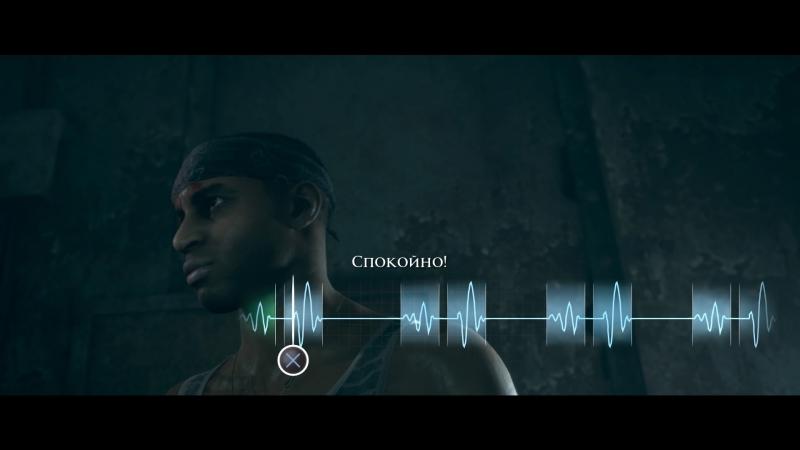 Мини-игра, где нужно нажимать кнопку в соответствии с сердечным ритмом, добавляет напряжения, но только в том случае, если игра в этот момент не надумает тормозить