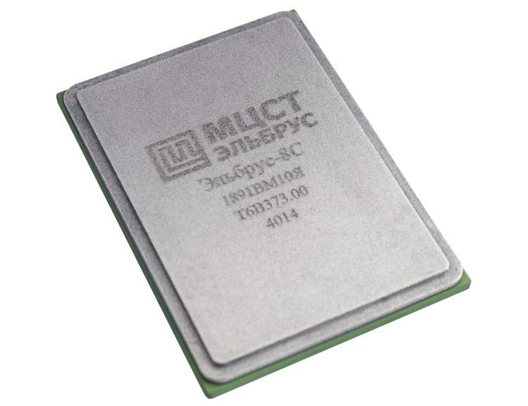 """«Эльбрус 801М»: моноблок с российским 8-ядерным процессором"""""""