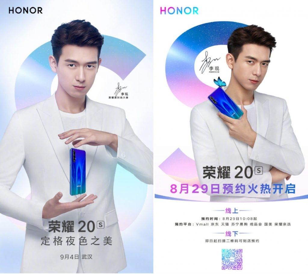 "Honor 20S будет представлен 4 сентября и сохранит почти все характеристики Honor 20"""