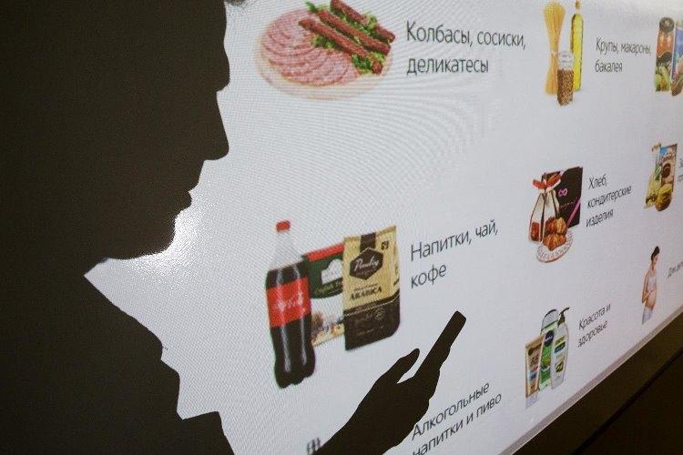 """Крупные интернет-площадки стимулируют рост онлайн-покупок в России"""""""