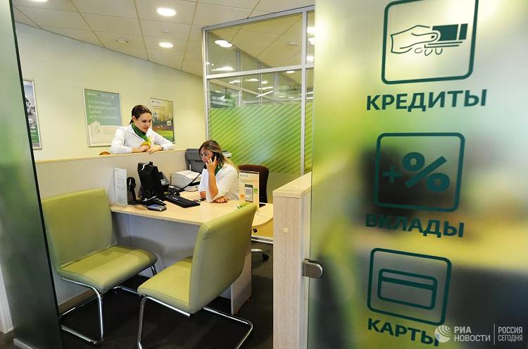 Фото: © РИА Новости / Алексей Сухоруков