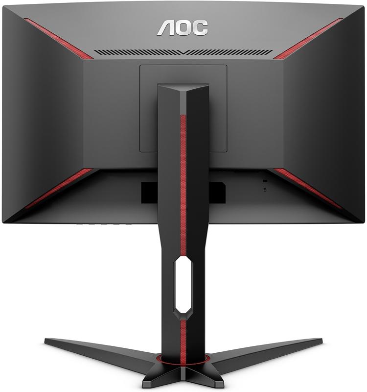 """Изогнутый игровой монитор AOC CQ27G1 с поддержкой FreeSync стоит $279"""""""