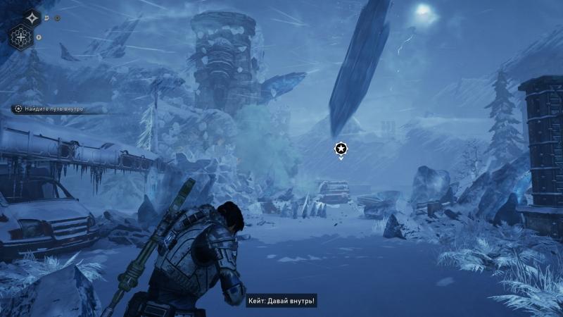 Помимо песчаных бурь из прошлой части, в Gears 5 появились и ледяные