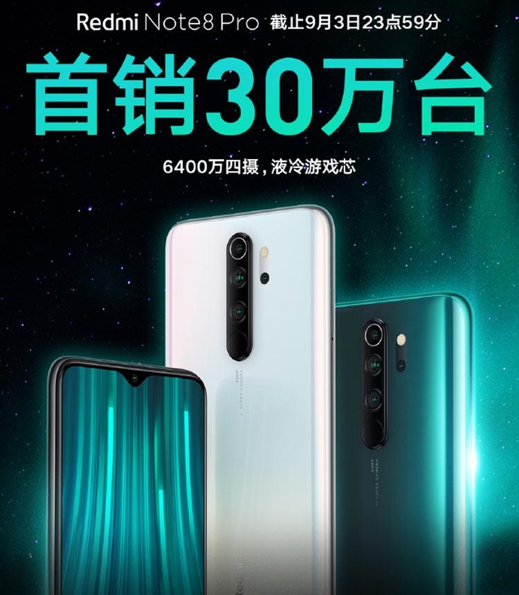 """Redmi Note 8 Pro разошёлся тиражом в 300 тысяч в первый день продаж в Китае"""""""