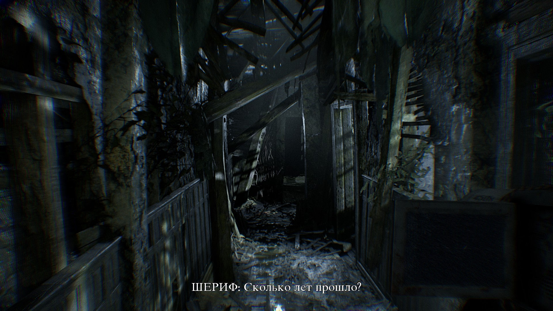 Обои Bloober Team, game, Ведьма из Блэр, Blair witch, хоррор. Игры foto 8