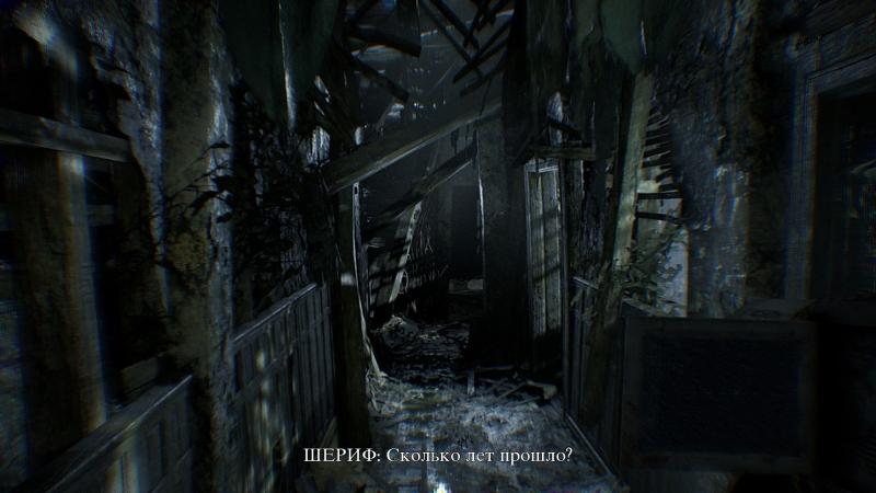 Мрачные коридоры в доме, нарушающем все законы геометрии и здравого смысла… Где-то мы это уже видели