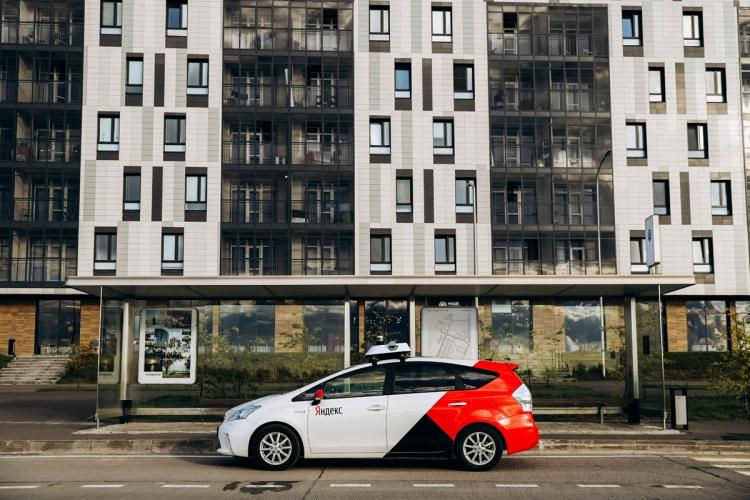 """До конца года «Яндекс» выведет на дороги 100 беспилотников; массовое внедрение — в 2023 году"""""""