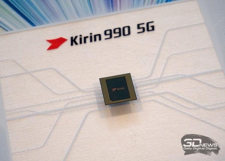 """Huawei Mate X будет иметь версии с чипами Kirin 980 и Kirin 990"""""""